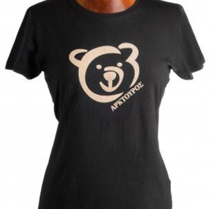 Image of product T-shirt Ενηλίκων