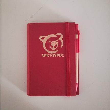 Σημειωματάριο με post it και στυλό