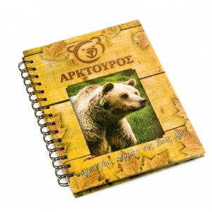 Image of product Notebook