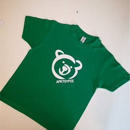 T-shirt παιδικό Άρκτος