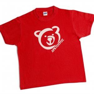 Image of product T-shirt παιδικό Άρκτος