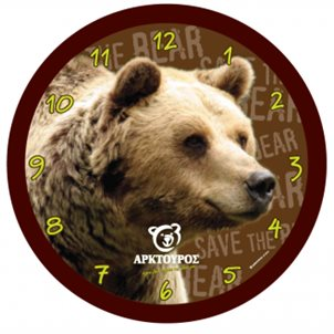Image of product Wall Clock