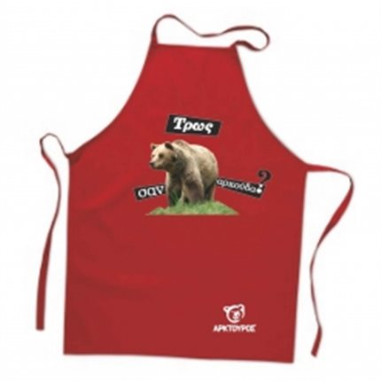 Kitchen apron Bear