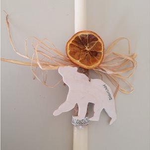 Image of product Λαμπάδα με ξύλινο μαγνητάκι αρκούδα