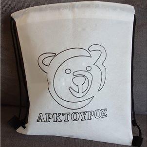 Image of product ΠΑΙΔΙΚΟ ΠΟΥΓΚΙ