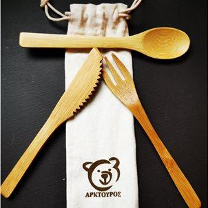 Image of product Σετ Μαχαιροπίρουνα Ξύλινα