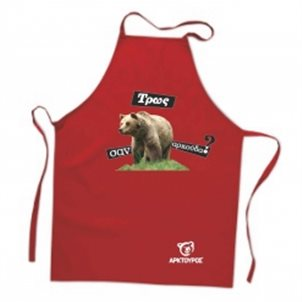 Image of product Kitchen apron Bear