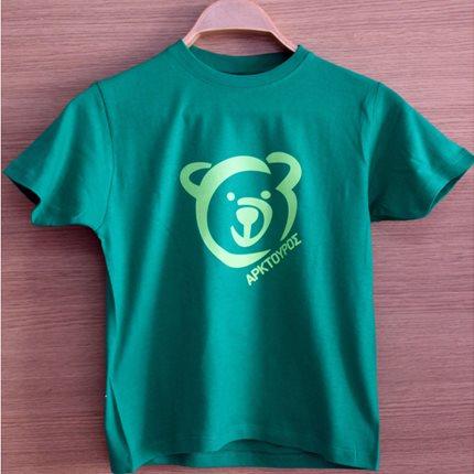 T-Shirt παιδικό με πολύχρωμη στάμπα