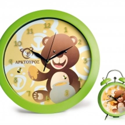 Wall Clock Set-Alarm Clock