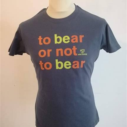 T-shirt To bear or not to bear