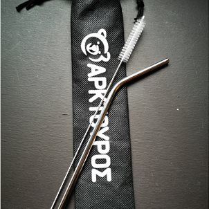 Image of product Σετ Καλαμάκι Μεταλλικό