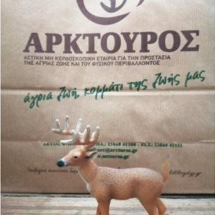 Image of product ΜΙΝΙΑΤΟΥΡΑ ΕΛΑΦΙ