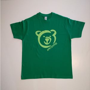 Image of product T-Shirt παιδικό με λογότυπο ΑΡΚΤΟΥΡΟΥ