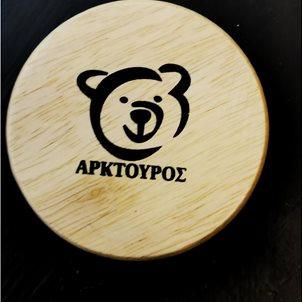 Image of product Μαγνήτης - Ανοιχτήρι
