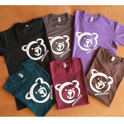 T-shirt Ενηλίκων