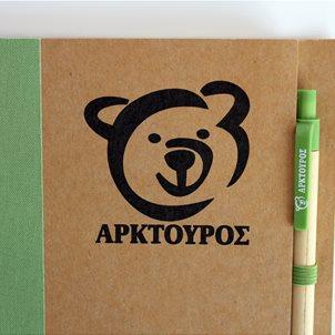 Image of product ΣΗΜΕΙΩΜΑΤΑΡΙΟ ΜΕ ΣΤΥΛΟ