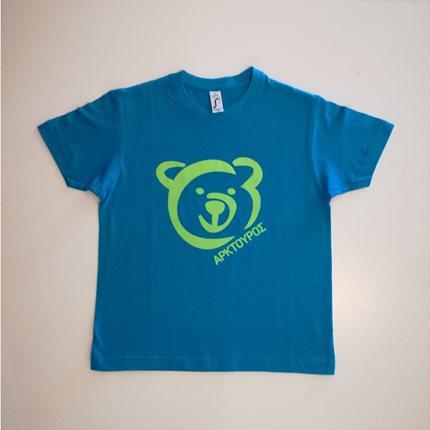 T-Shirt παιδικό με λογότυπο ΑΡΚΤΟΥΡΟΥ